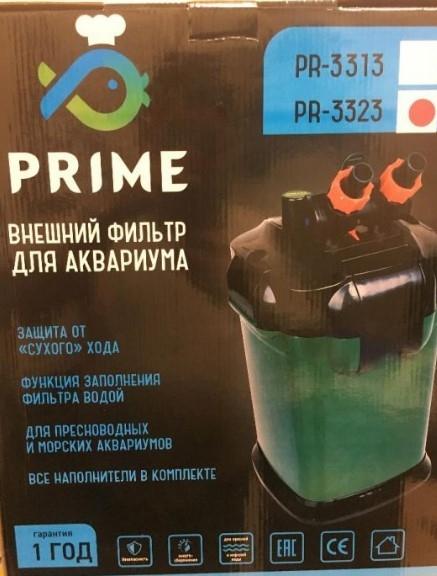 Фильтр внешний PRIME 2200 л/ч, 45 Вт (от 400 до 900 л) - 1
